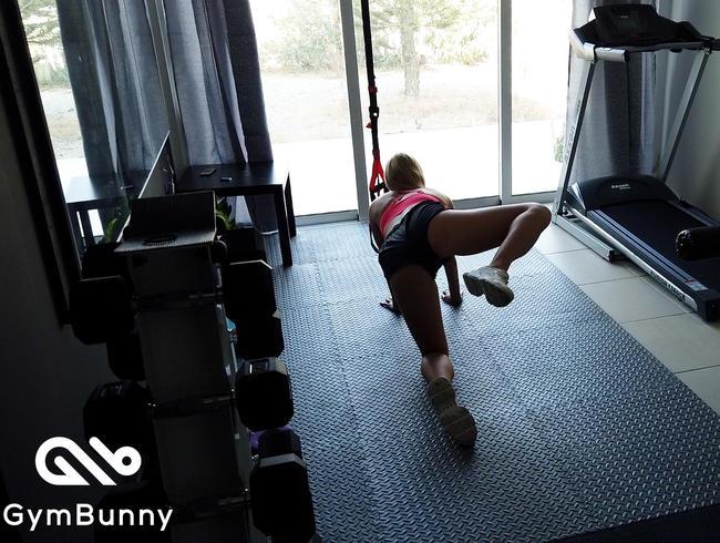 Ficken ist einfach das beste Workout - Schon wieder im Gym vernascht
